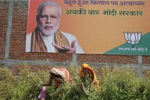 _affiche--representant-narendra-modil'inde a ouvert AP Rajesh Kumar Singh