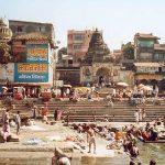 Ghat Ram-Nashik